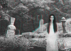 La paura del fantasma